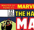 Master of Kung Fu Vol 1 22