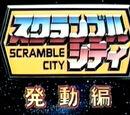 Fight! Super Robot Lifeform Transformers: Scramble City Activation