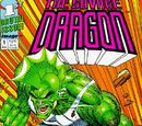 Savage Dragon (Mini-series) Vol 1 1
