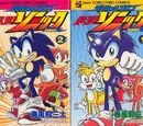 Dash & Spin Super Fast Sonic