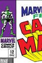 Marvel Super-Heroes Vol 1 12.jpg