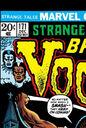 Strange Tales Vol 1 171.jpg