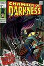 Chamber of Darkness Vol 1 1.jpg