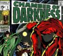 Chamber of Darkness Vol 1 3/Images