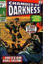 Chamber of Darkness Vol 1 5.jpg
