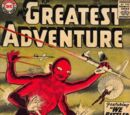 My Greatest Adventure Vol 1 24