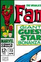 Fantastic Four Vol 1 73.jpg