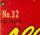 All-Flash Vol 1 32