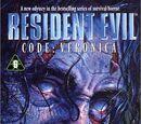 Resident Evil Code: Veronica (novel)