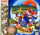 1993-Spiel