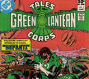 Tales of the Green Lantern Corps Vol 1 2