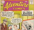Adventure Comics Vol 1 263
