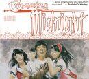 Crossing Midnight Vol 1 10