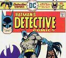 Detective Comics Vol 1 458