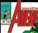 Avengers Vol 1 367