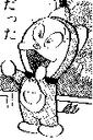 哆啦A夢的機器貓女友.png