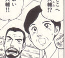 Daisuke's Parents