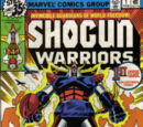 Shogun Warriors Vol 1 1