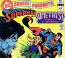 DC Comics Presents Vol 1 63
