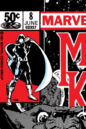 Moon Knight Vol 1 8.jpg