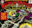 Metamorpho Vol 1 2