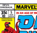 Devil Dinosaur Vol 1 5/Images