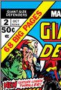 Giant-Size Defenders Vol 1 2.jpg