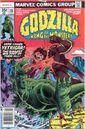 Godzilla Vol 1 10.jpg
