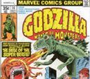 Godzilla Vol 1 14/Images