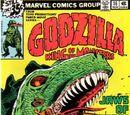Godzilla Vol 1 16/Images
