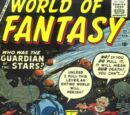 World of Fantasy Vol 1 17