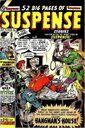Suspense Vol 1 5.jpg