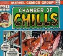 Chamber of Chills Vol 1 1/Images