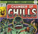 Chamber of Chills Vol 1 25