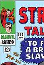 Strange Tales Vol 1 143.jpg