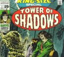 Tower of Shadows King-Size Special Vol 1 1