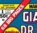 Giant-Size Doctor Strange Vol 1 1