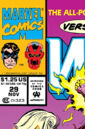 New Warriors Vol 1 29.jpg