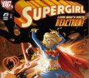 Supergirl Vol 5 25