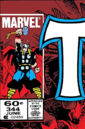 Thor Vol 1 344.jpg