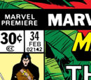 Marvel Premiere Vol 1 34