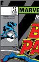 Marvel Premiere Vol 1 52.jpg