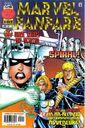 Marvel Fanfare Vol 2 5.jpg
