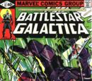 Battlestar Galactica Vol 1 12/Images