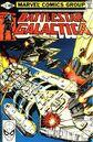 Battlestar Galactica Vol 1 13.jpg