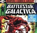Battlestar Galactica Vol 1 21/Images