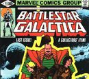 Battlestar Galactica Vol 1 23/Images
