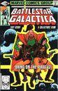 Battlestar Galactica Vol 1 23.jpg
