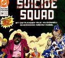 Suicide Squad Vol 1 50