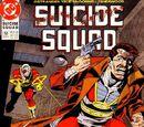 Suicide Squad Vol 1 51